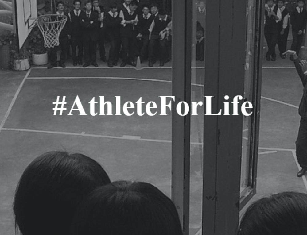 Athlete For Life